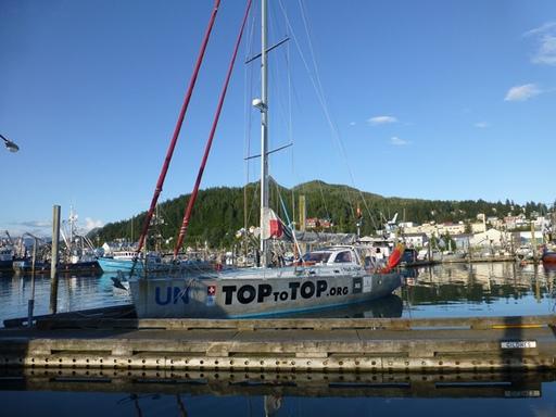 2013-08-24_alaska-cordova_harbor-pachamama.JPG